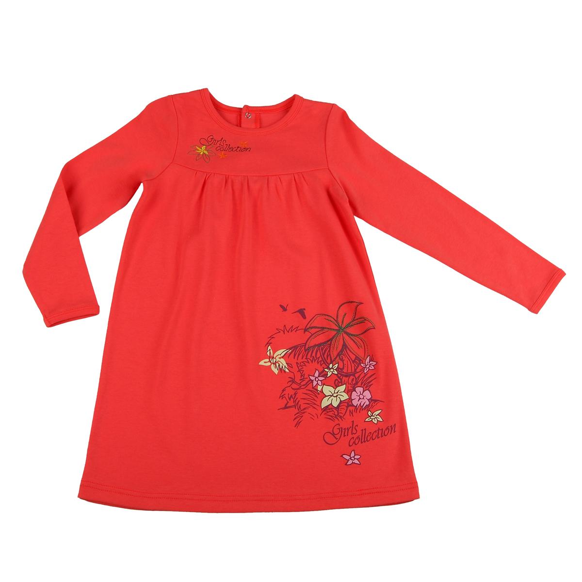 Платье Kogankids<br>Размер: 104, 110, 116, 122; Цвет: Персиковый;