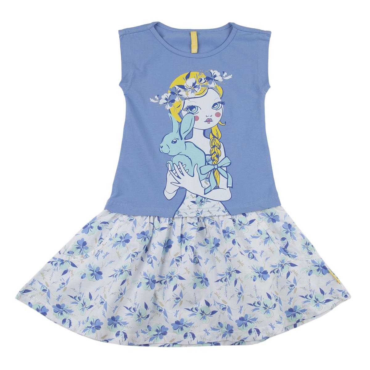 Платье Kogankids<br>Размер: 104, 110, 116, 122, 128; Цвет: Синий;
