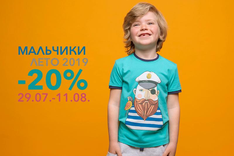 f5b7834c2d8d Интернет магазин детской одежды в Москве - купить детскую одежду
