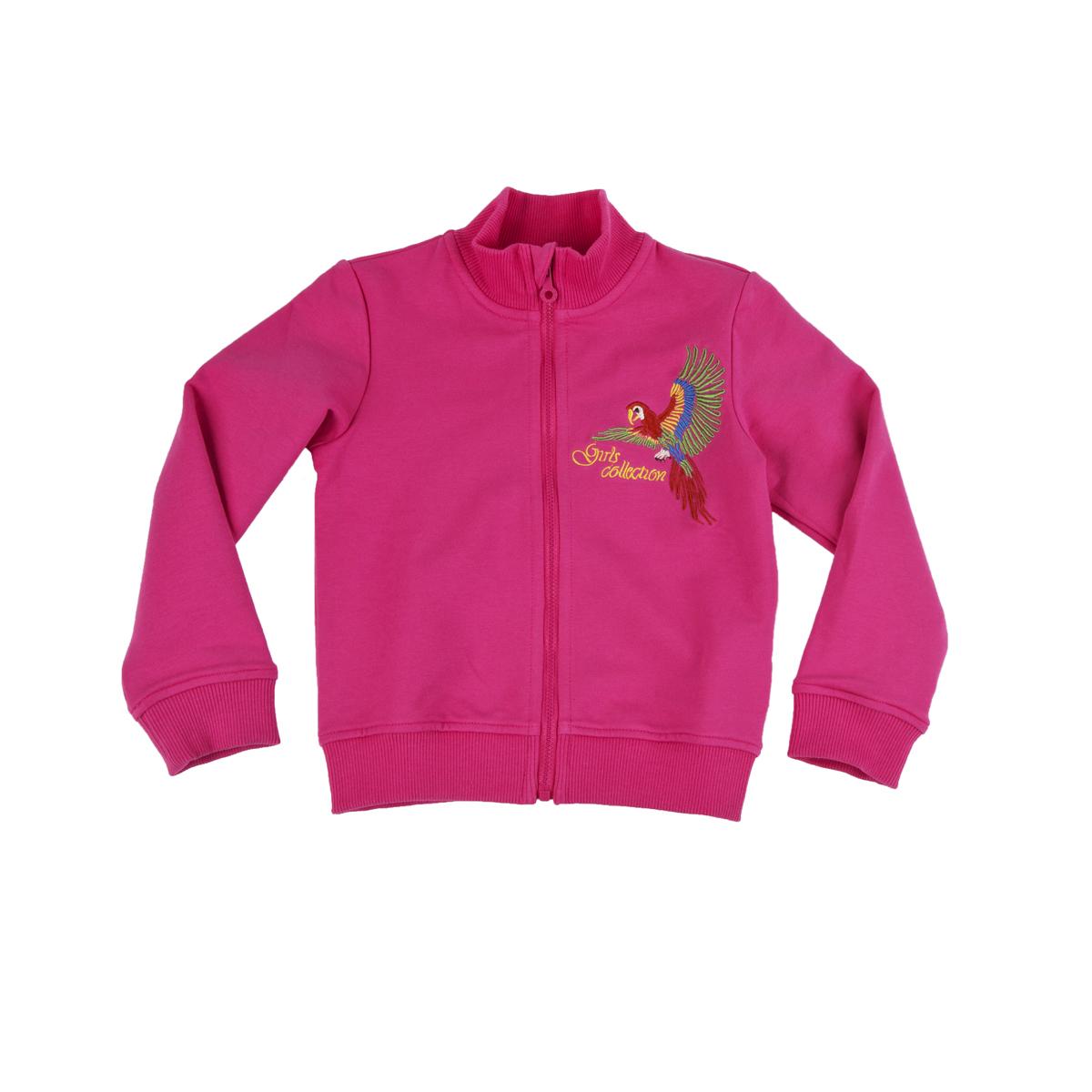 Жакет Kogankids<br>Размер: 104, 110, 116, 122; Цвет: Розовый;