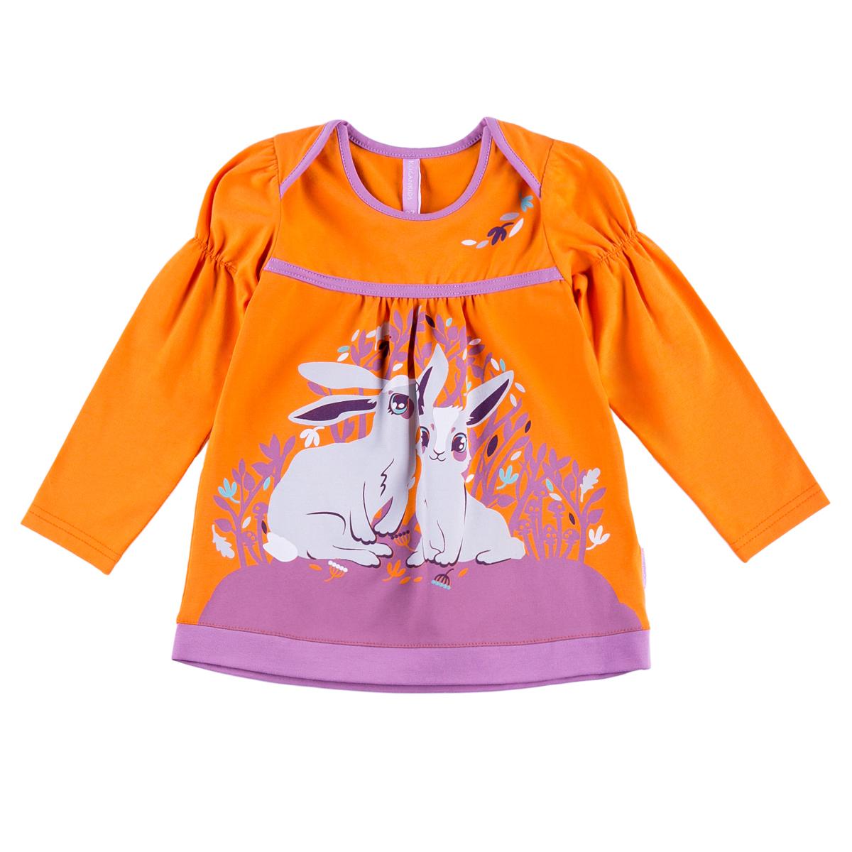 Джемпер Kogankids<br>Размер: 80, 86, 92, 98; Цвет: Оранжевый;