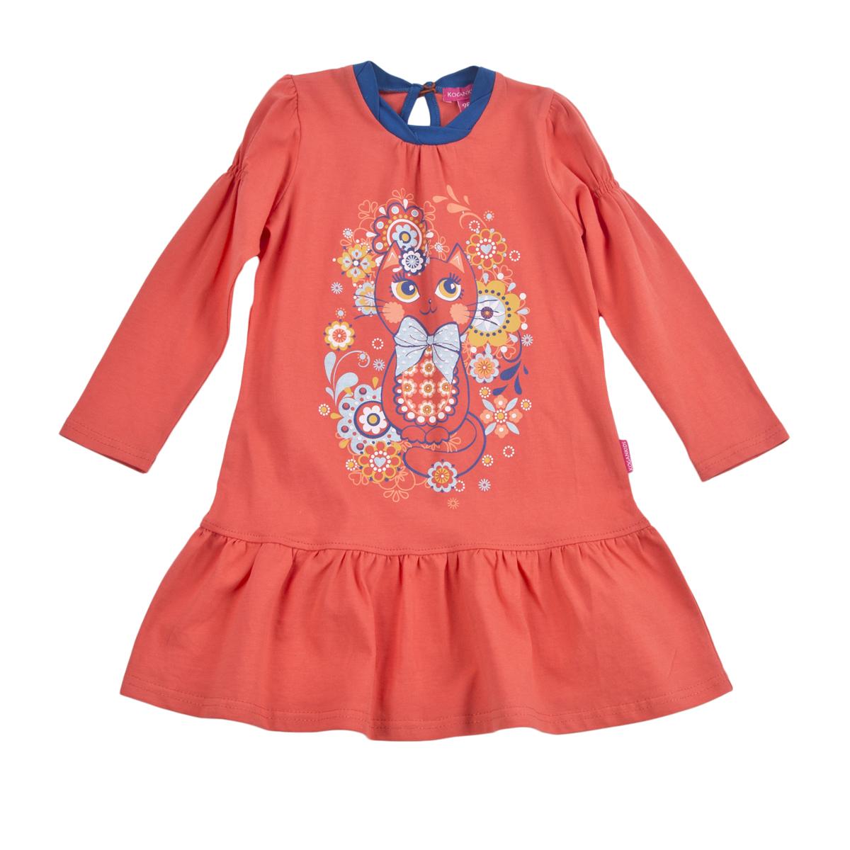 Платье Kogankids<br>Размер: 74, 80, 86, 92, 98; Цвет: Коралловый;