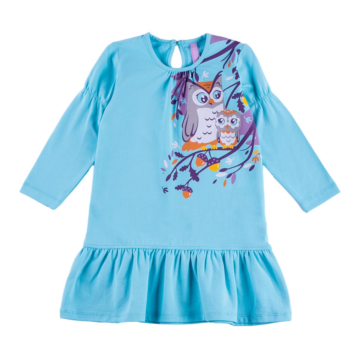 Платье Kogankids<br>Размер: 80, 86, 92, 98; Цвет: Бирюзовый;