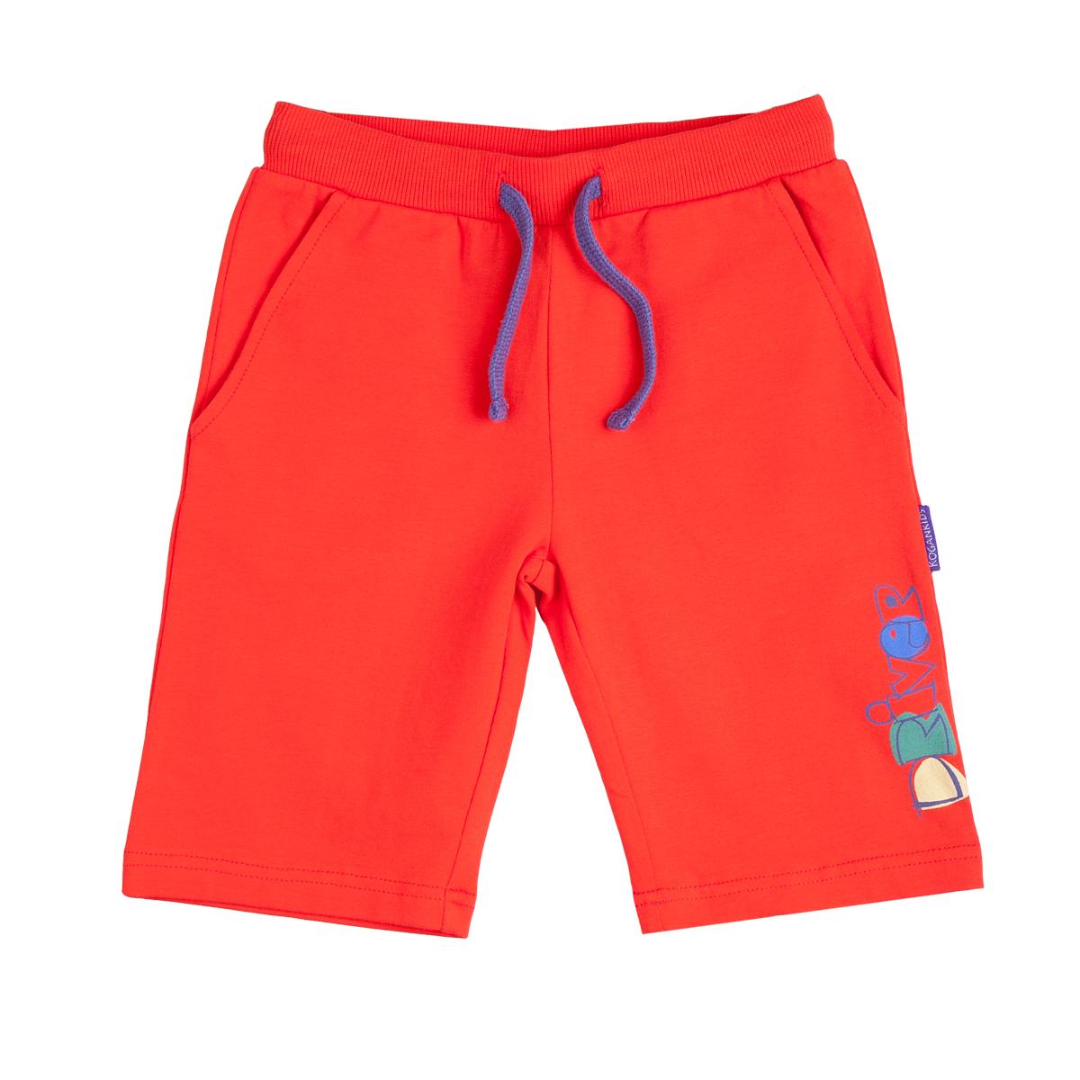 Шорты KogankidsШорты на резинке с поясом-шнурком выполнены из натурального хлопка, гарантируют ежедневный комфорт. Идеальная модель для занятий спортом и летних прогулок.<br>Размер: 80, 86; Цвет: Красный;