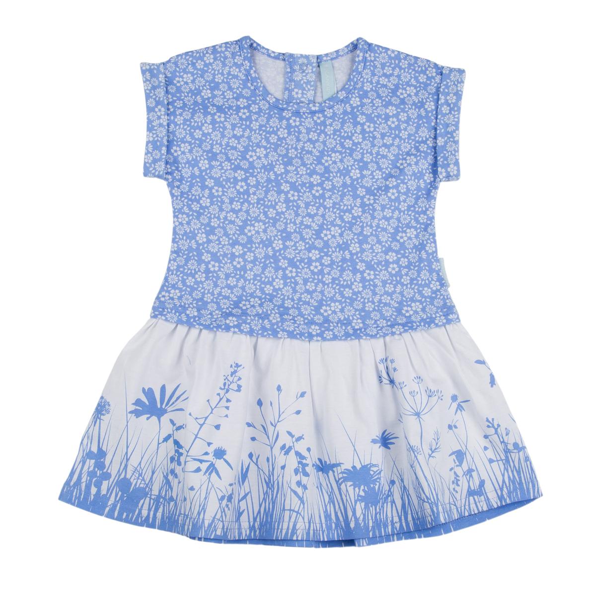 Платье Kogankids<br>Размер: 80, 86, 92, 98; Цвет: Голубой;
