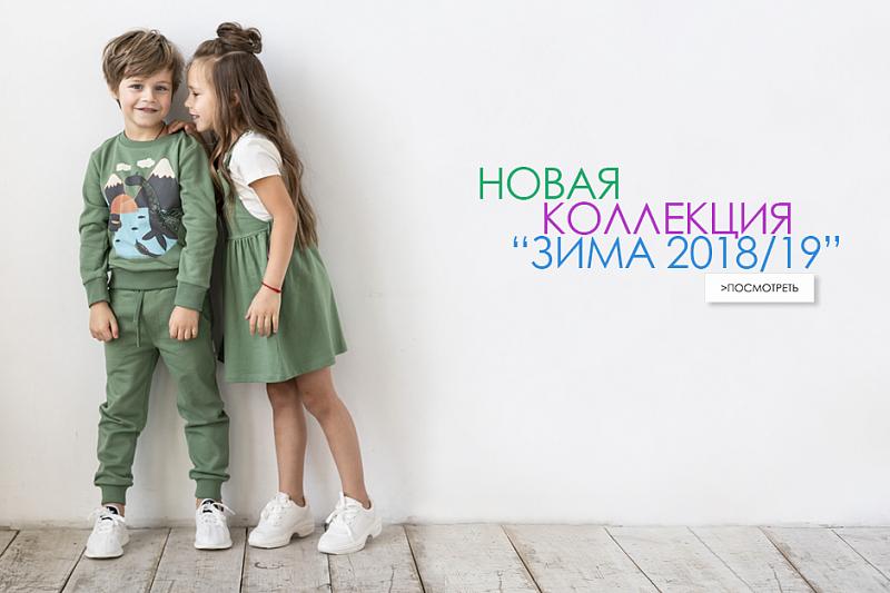 толстовки,водолазки,футболки,брюки, шорты, комбинезон,пижамы - Совместные  покупки в Красноярске - SP-SUNSHINE.com 74f0b7fb738